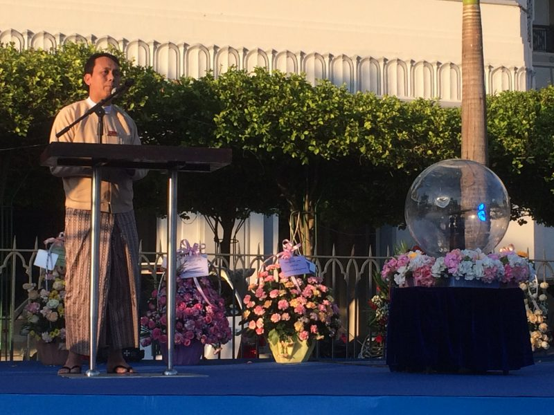 Yangon Chief Minister Phyo Min Thein